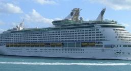 Во Франции крупнейший в мире круизный лайнер